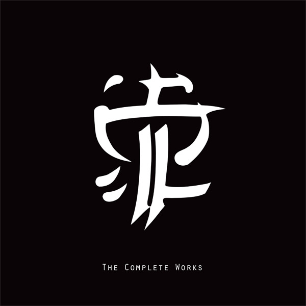 Blood Music Album Releases