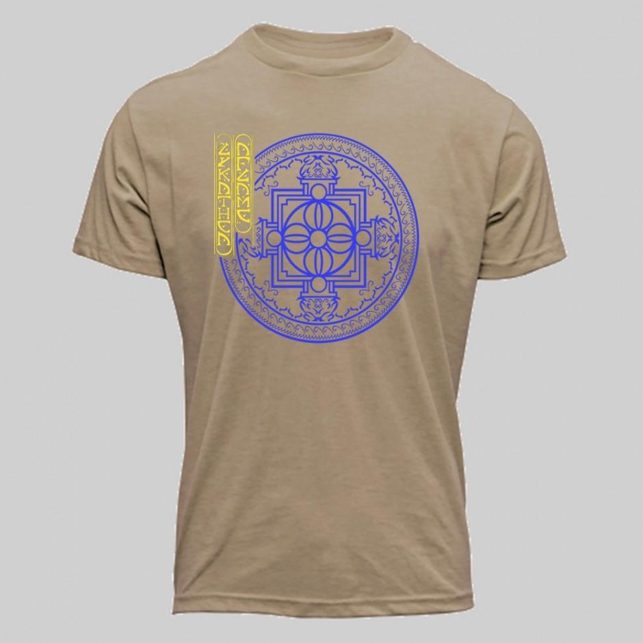 Lykathea Aflame Tan T-shirt