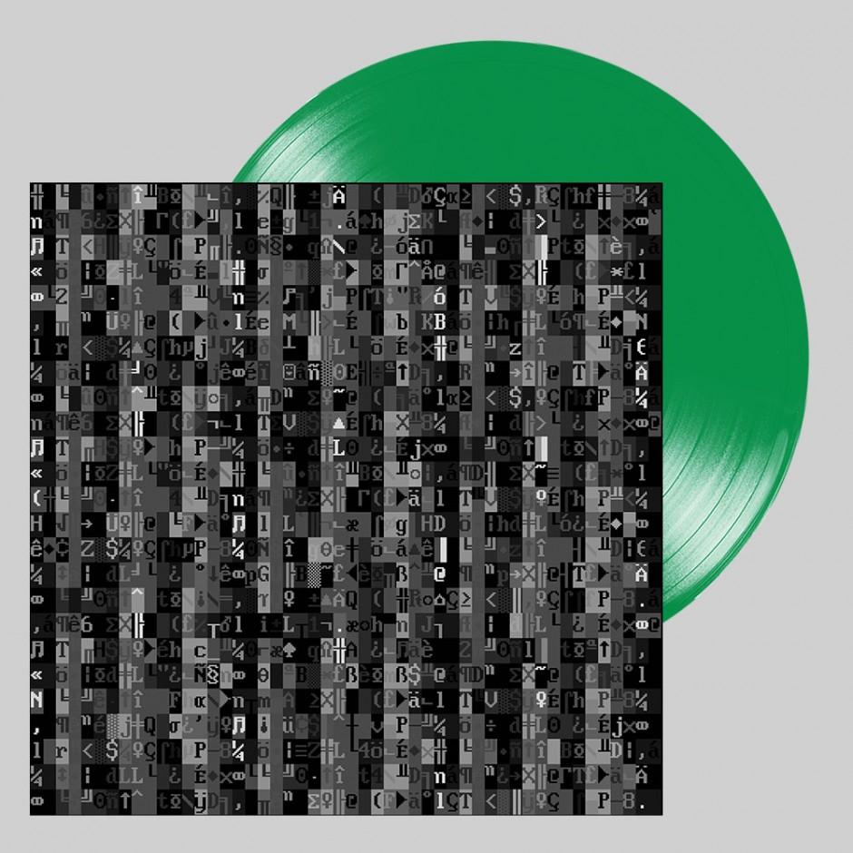 "MASTER BOOT RECORD ""VIRUS.DOS"" LP"